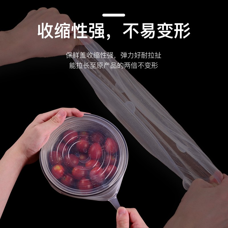 美之扣 食品级硅胶防尘防漏多功能保鲜盖迎新特供12件组·粉色