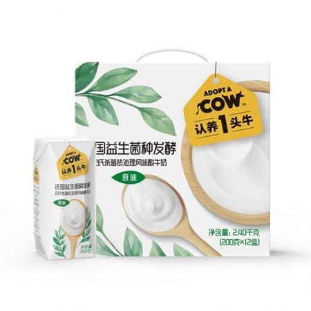 认养一头牛酸奶200g*12盒*2提