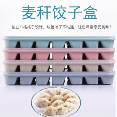 康丰保鲜冷藏分格饺子盘4件组·彩色