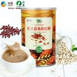 中粮山萃 红豆薏米枸杞营养粉500g/罐*2罐
