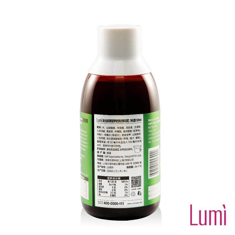 美国进口Lumi菠萝味生姜酵素500ml