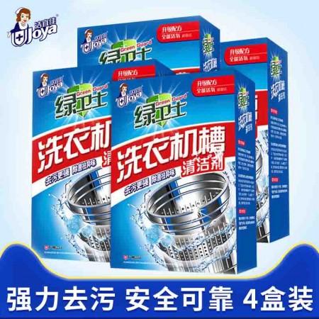 洁宜佳 洗衣机槽清洗剂3袋*4盒装-洗衣机建议1-2月清洗一次